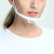 Ochranný bradový štít na tvár