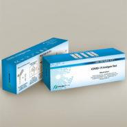 SAFECARE Bio-Tech Certifikovaný Antigénový Test - sada 5 kusov výterových antigénových testov